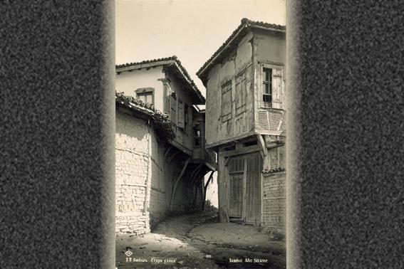 1 стара улица
